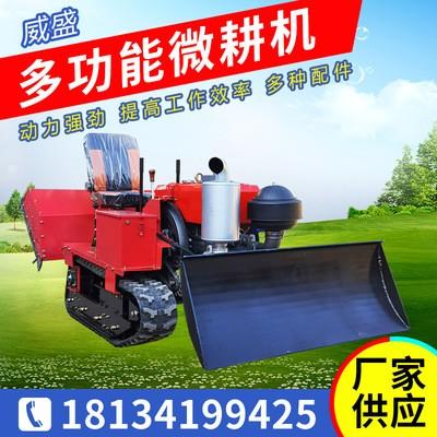 微耕机乘坐式履带耕地机开沟施肥旋耕机果园田园管理除草耕地机