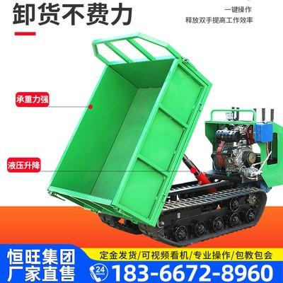 履带运输车农用爬山虎小型农用柴油全地形果园自卸车四不像拖拉机