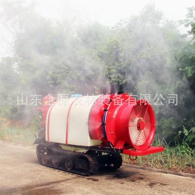 金原供应3WM-5008自走式风送果园打药机 履带行走式果园喷雾机