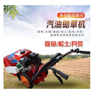 四驱手推式除草机农用土地管理用手推式打草机农村手推式耕地机